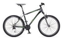 Giant Front Suspension Sport Mountain Bikes